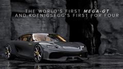 1700馬力の4シーターハイパーカー ケーニグセグ Gemera を紹介するよ