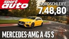 メルセデス AMG A 45 S ニュル 7分48秒8 フルオンボード動画