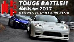 新型NSX vs 旧型NSX-R 峠バトル動画