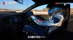 ルノー メガーヌ R.S. トロフィーR 筑波サーキット 谷口選手インプレ動画