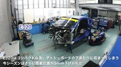 スバル BRZ GT300の組立作業がよくわかるタイムラプス