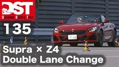 トヨタ スープラとBMW Z4 M40iの動力性能を比べてみよう