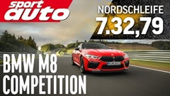 BMW M8 コンペティション ニュル7分32秒79 フルオンボード動画