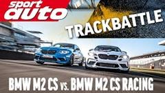 450馬力 BMW M2 CS vs 365馬力 BMW M2 CS レーシングカー サーキット対決動画