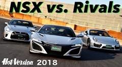 新型ホンダ NSX vs 日産 GT-R vs ポルシェ 991 ターボS 筑波サーキットバトル