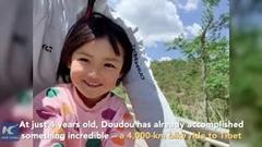 4歳の娘と自転車でチベット4,000kmの旅に出てみた