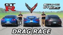 シボレー コルベット C8 vs 日産 GT-R vs メルセデス AMG GT 63 S ドラッグレース動画