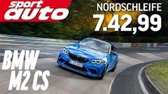 BMW M2 CS ニュルブルクリンク 7分42秒99 フルオンボード動画
