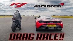 マクラーレン 720S vs ヤマハ R1 ドラッグレース動画
