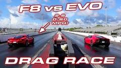 フェラーリ F8 トリブート vs ランボルギーニ ウラカン EVO ドラッグレース動画
