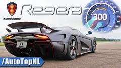 1500馬力のハイパーカー ケーニグセグ レゲーラ 0-300km/h 動画