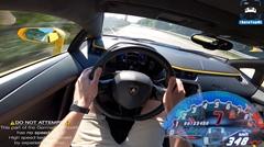 ランボルギーニ アヴェンタドールS アウトバーン348km/h動画