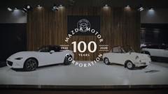 マツダ 100年の歴史を振り返ってみよう