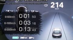 テスラ モデルS P90D 0-200km/h メーター動画