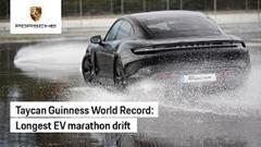 ポルシェ タイカン 42.171km EV最長ドリフトギネス世界記録動画