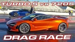 ポルシェ 992 ターボS vs マクラーレン 720S ドラッグレース動画