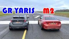 トヨタ GRヤリス vs BMW M2 コンペティション ドラッグレース動画