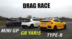 トヨタ GRヤリス vs ミニ JCW GP vs ホンダ シビック TYPE R ドラッグレース動画