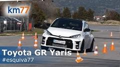 トヨタ GRヤリス のエルクテストを見てみよう