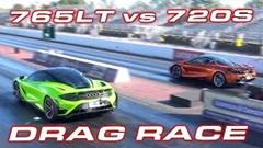 マクラーレン 765LT vs 720S ドラッグレース動画