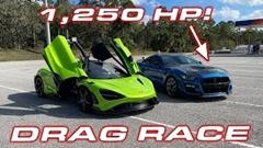 マクラーレン 765LT vs 1250馬力 フォード マスタング シェルビー GT500 ドラッグレース動画