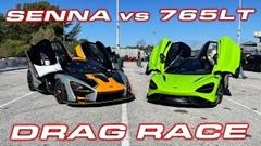 マクラーレン 765LT vs セナ ドラッグレース動画