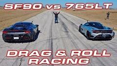 フェラーリ SF90 ストラダーレ vs マクラーレン 765LT ドラッグレース動画
