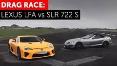 レクサス LFA vs メルセデス SLR マクラーレン 722S ドラッグレース動画