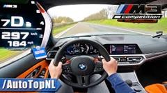 新型BMW M3 コンペティション(G80)の最高速度を実測するよ