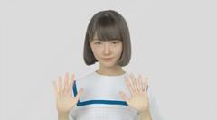 リアルすぎる3DCG女子高生Sayaが車内を見守ってくれるぞ