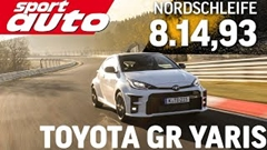 トヨタ GRヤリス ニュル 8分14秒93 フルオンボード動画