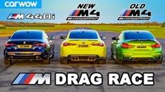 新型BMW M4 vs 先代M4 vs 新型M440i xDrive ドラッグレース動画