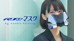 羊毛フェルトでヤマハ YZF-R1Mマスクを作ろう