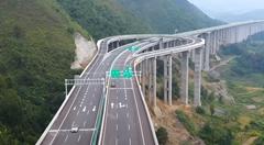 一見するとなんだこれ?な中国の高速道路