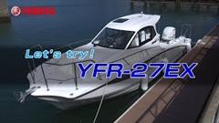 ヤマハ製ボートの取説動画を見てわかった気になろう