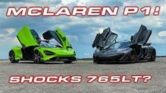 マクラーレン P1 vs 765LT ドラッグレース動画