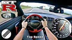 620馬力の日産 GT-R でアウトバーンを333km/hで爆走するよ
