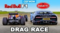 レッドブル F1 vs ブガッティ シロン ドラッグレース動画