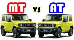 スズキ ジムニー JB64 5MT vs 4AT 加速比較動画