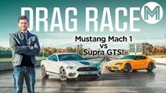 フォード マスタング マッハ1 vs トヨタ GRスープラ ドラッグレース動画