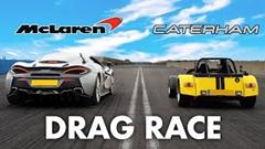マクラーレン 570 GT vs ケータハム 620R ドラッグレース動画