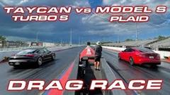 テスラ モデルS プレイド vs ポルシェ タイカン ターボS ドラッグレース動画