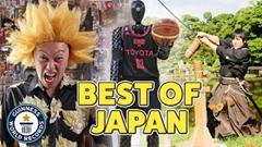 日本のギネス世界記録あれこれ