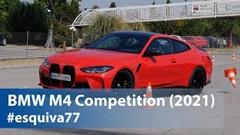 BMW M4 コンペティションのムーステストを見てみよう