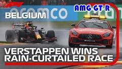 F1ベルギーGP AMG GT Rが終始トップを死守する