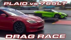 マクラーレン 765LT vs テスラ モデルS Plaid ドラッグレース動画